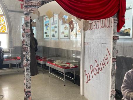 Открытие временной экспозиции на станции Екатеринбург-Пассажирский