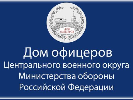 """Интеллектуальная игра                            """" ПятихОДОвка"""""""