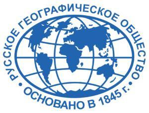 Передвижная выставка Русского географического общества и Экспедиционного центра Министерства обороны