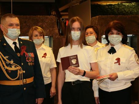 Торжественная церемония вручения паспортов