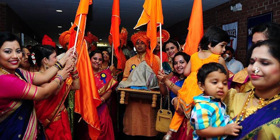 Ganesh Utsav Celebrations 2019