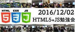 HTML5+JS#27