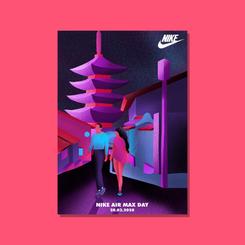 Nike Tokyo Illustration