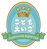 Clarence_Kids_logo.jpg