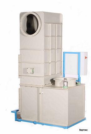 Мультивихревой гидрофильтр скруббер МВГ Вортэкс