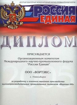 D_Russia_Ed