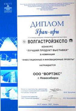 2007-07-26-6868111368
