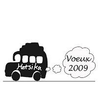Hetsika vous invite pour fêter ensemble le début de l'an Neuf !