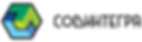 Logo_Color_SovIntegra_horizont.png