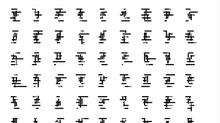 Comp. Typo | Hanzi-ish(?)