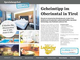 Signal! Marketing Kooperation St. Galler