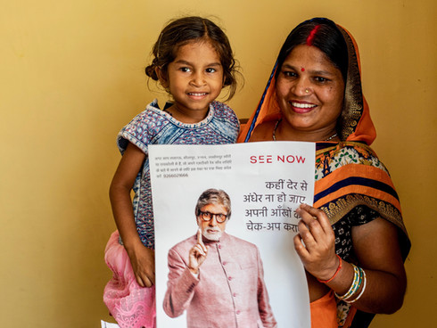 • See Now - India