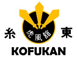 Kofukan Logo