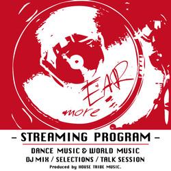 """""""more EAR"""" STREAMING PROGRAM"""