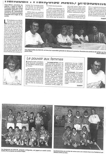 1-1997.jpg