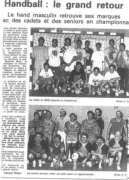 1-1994.jpg