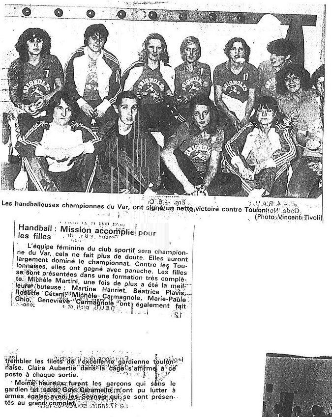 2-1981.jpg