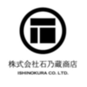 石乃蔵商店