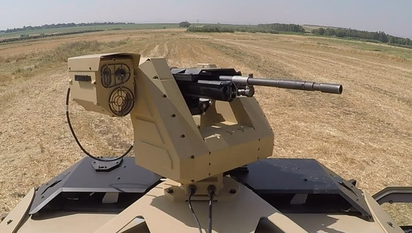 Pitbull Ultra Light Remote Weapon Station (URRWS)