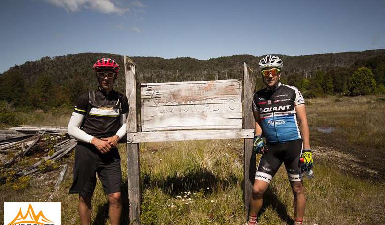mountain bike valdivia chile