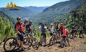 Lonquimay mountain bike chile tour
