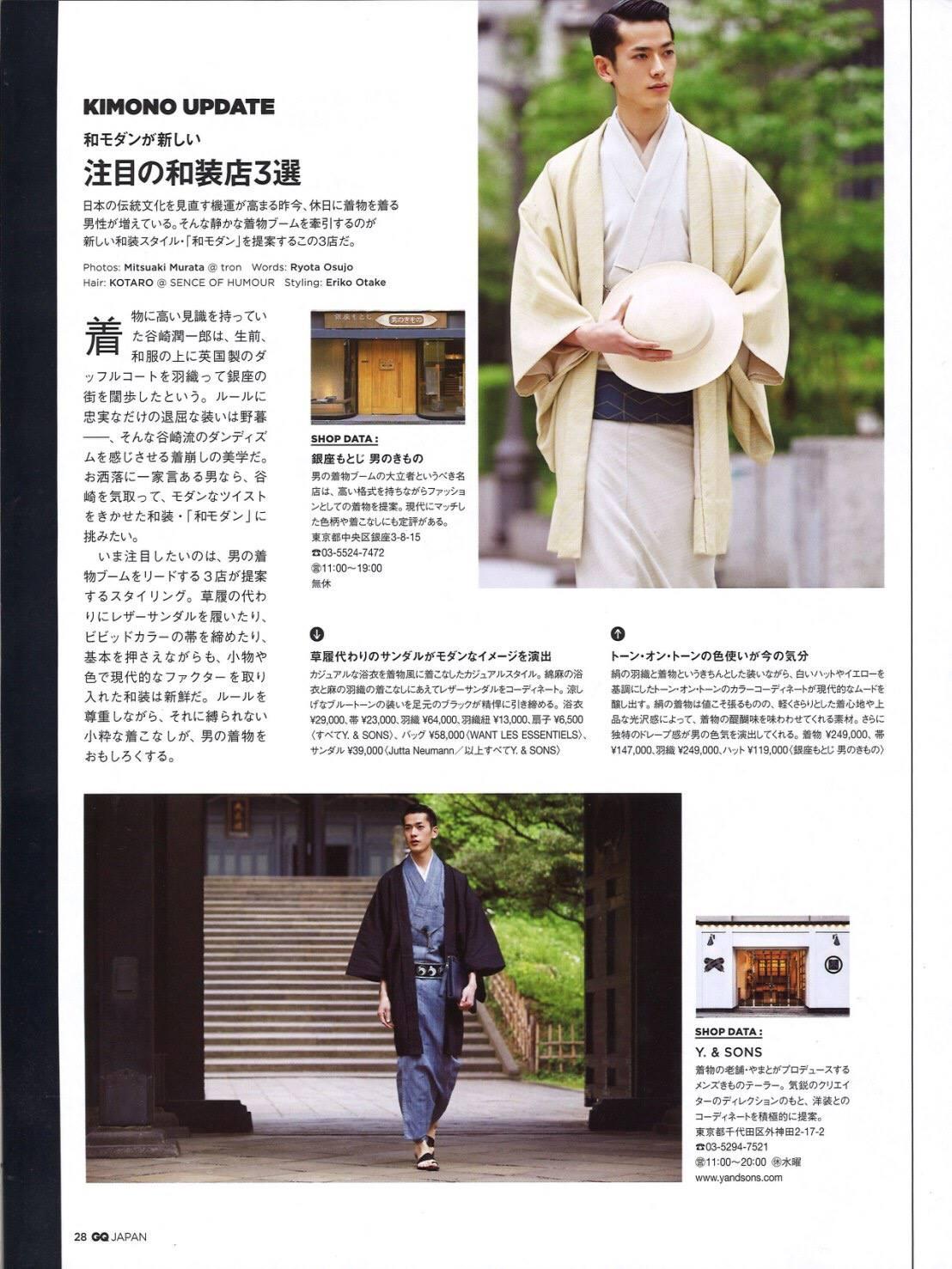 Tomo Abe Editorial