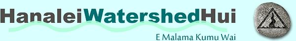 logo-hwh.png
