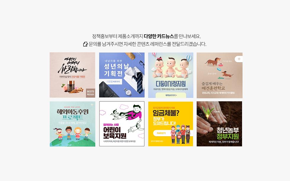 카드6_5최종.png