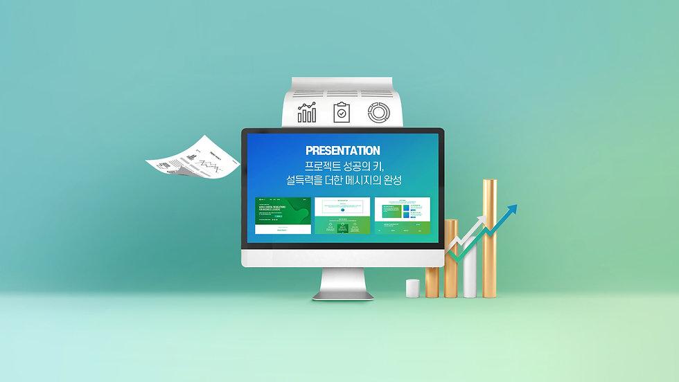 프리젠테이션+화면_진짜 최종3 .jpg