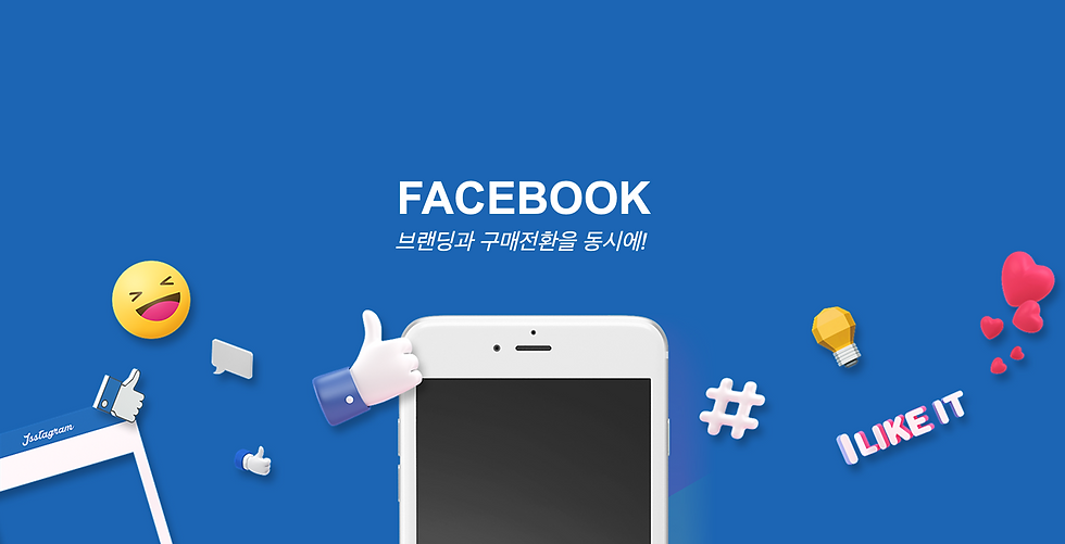 페이스북_메인_edited.png