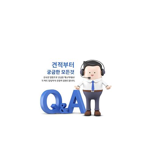 상담_배경무.png