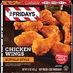 TGI Fridays Buffalo Style Chicken Wings Frozen Appetizer