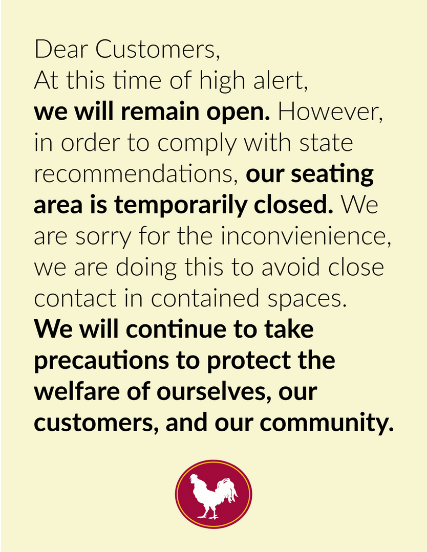 Seating Area Temporarily Closed