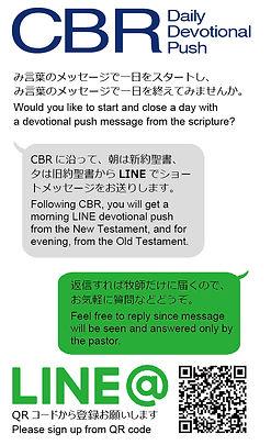 CBR-LINE Add.jpg