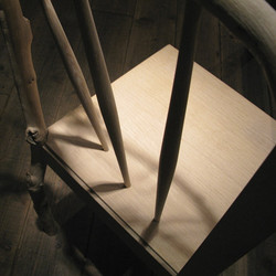 RYUBOKU CHAIR / wedge