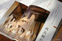 「一生つきあえる木の家具と器」西川栄明