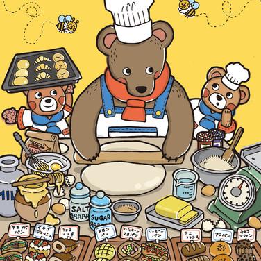熊のパン屋