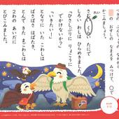 お寿司ドリル本誌8.jpg