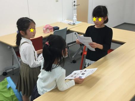英語コンテンツ 前置詞で遊んでみよう!