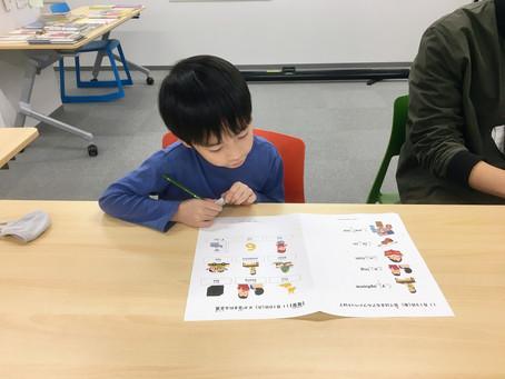 英語コンテンツ 11月13日(金)報告