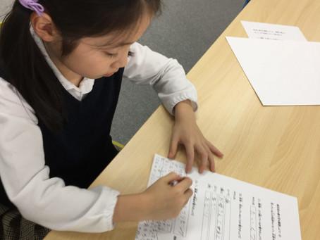 絵日記の書き方を練習しよう!③
