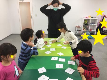 英語コンテンツ 2クラス体制のお知らせ