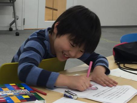 絵日記の書き方を練習しよう!④