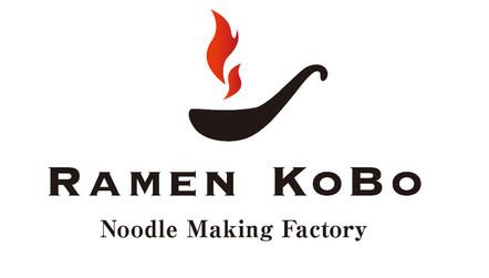 Ramen Kobo Las Vegas