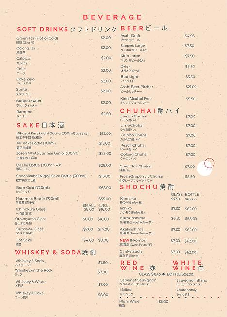 mrmax-menu-final-04.jpg