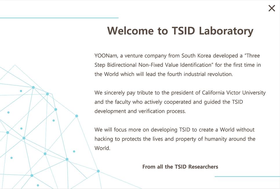 Welcome to TSID Laboratory.png