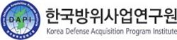 3. 한국방위사업연구원.png
