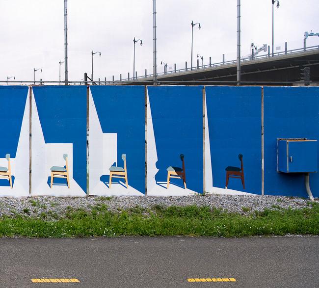 POW! WOW! DC: Nine Chairs