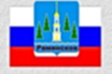 Доставка дров в Раменское и в Раменском районе