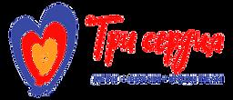 3-hearts-logo.png